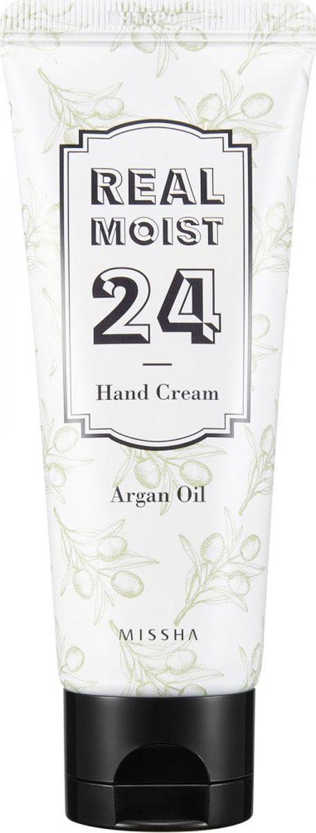 Missha Real Moist 24 Hand Cream Argan Oil Увлажняющий крем для рук, 70 мл789004Отличающийся от своих аналогов длительностью действия – крем действует в течении 24 часовОн оказывает глубокое увлажнение, питает и превосходно защищает даже самую чувствительную кожу рукСпособ применения: Крем наносится на очищенную кожу рук Желательно использовать регулярно для создания лучшего эффекта
