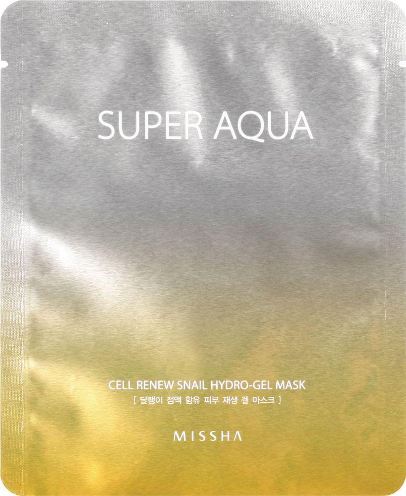 Missha Super Aqua Cell Renew Snail Hydro Gel Mask Регенерирующая маска для лица, 28 г8806150658984В состав маски входит чудодейственный экстракт улитки, коллаген, белки, эластин и не менее полезные вещества, необходимые в уходе за увядающей кожей Давно известно, улитка обладает уникальными мгновенно заживляющими, восстанавливающими, ухаживающими свойствами Так же в составе: протеины, которые питанию и придают коже бархатистость Гликоновая кислота, производит эффект - пиллинга Аллантоин помогает восстановить поврежденности кожи, витамины А, С, Е, питают и увлажняют После нанесения маски, активные вещества, попадая в кожу, начинают бороться с признаками старения на клеточному уровне Ускоряют процесс регенерации Экстракт улитки содействует, чтобы кожа стала подтянутей Помогает улучшить регенерацию клеток, снять стресс, усталость и напряженность, делая кожу гладкой, эластичной и при этом разглаживает морщины