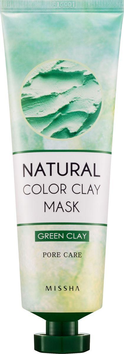 Missha Natural Color Clay Mask (Pore care) Маска для лица, 137 гр8806185730525Зеленая поросужающая маска с экстрактом экзотического лемонграсса Экстракт лемонграсса снижает выработку сального секрета, предотвращает появление жирного блеска, сужает поры и укрепляет их стенки А экстракт эвкалипта в составе маски оказывает мощное бактерицидное действие Маска вернет свежесть коже, поможет при излишней жирности кожи, ее использование станет прекрасной профилактикой появления прыщей и воспалений