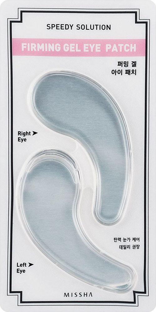 Missha Speedy Solution Firming Gel Eye Patch Укрепляющий патч для кожи вокруг глаз8806185764421Missha Speedy Solution Firming Gel Eye Patch - Укрепляющий патч для кожи вокруг глаз Патчи гидрогелевые для укрепления кожи в области вокруг глаз снимают отеки и осветляют темные круги Входящие в состав питательные компоненты глубоко питают кожу, укрепляют чувствительную кожу вокруг глаз Кожа быстро становится упругой и эластичной