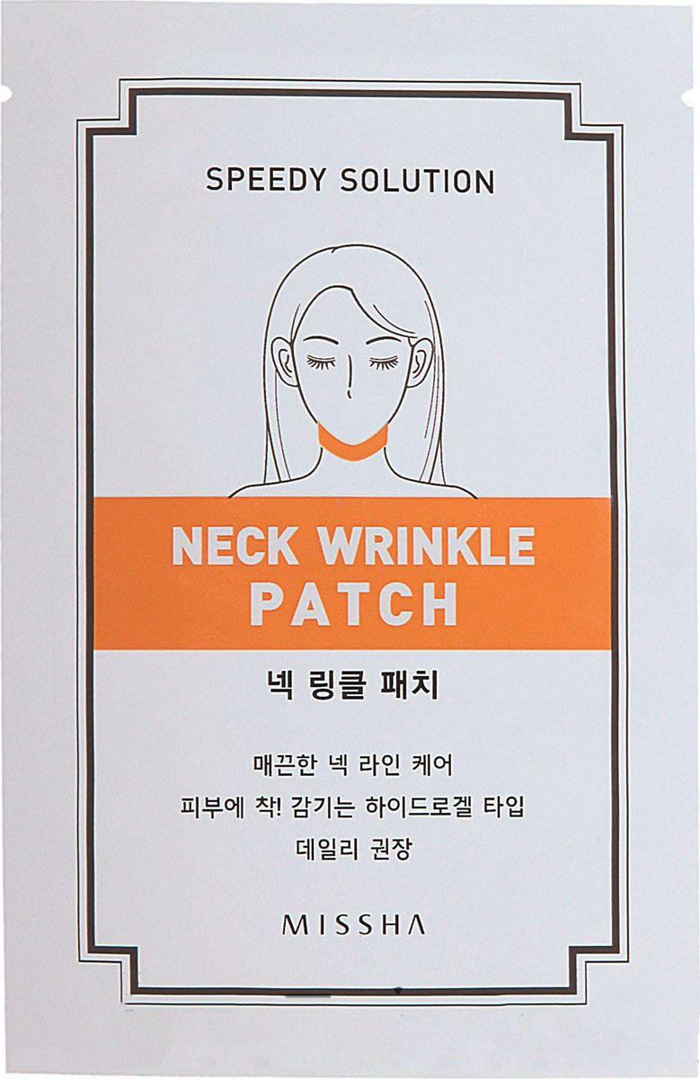 Missha Speedy Solution Neck Wrinkle Patch Моделирующий патч для шеи8806185764513Missha Speedy Solution Neck Wrinkle Patch - Моделирующий патч для шеиМоделирующий патч для кожи в области шеи питает и увлажняет ее, разглаживает и повышает эластичность, замедляя старение