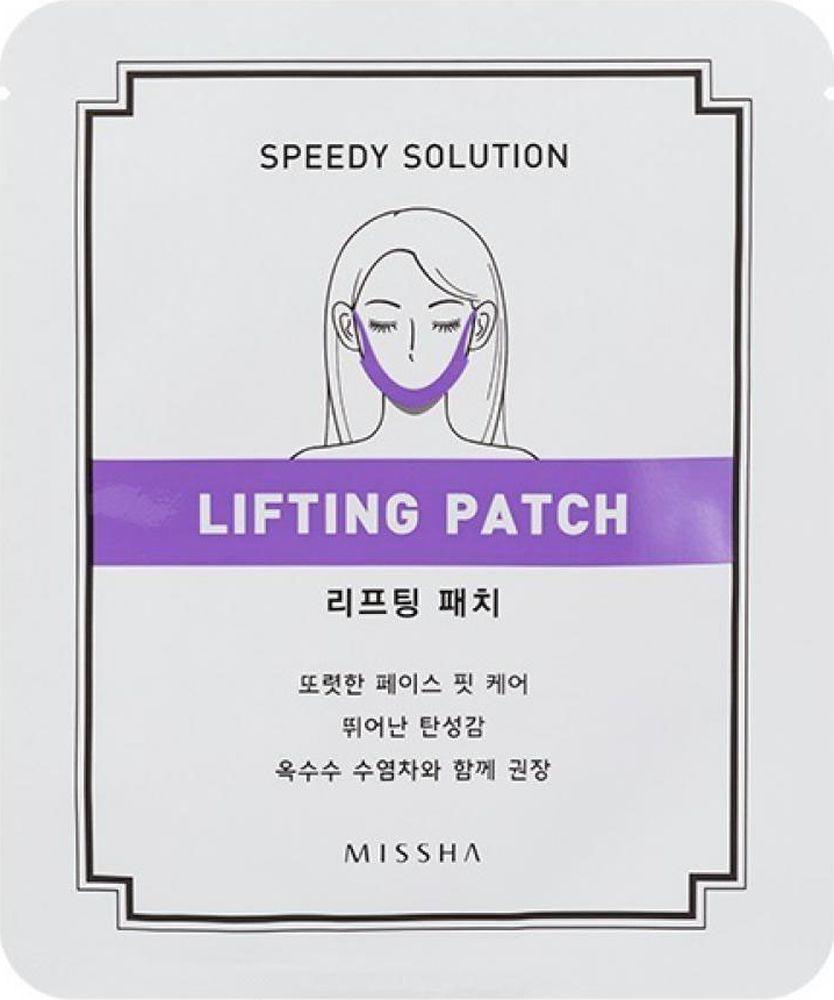 Missha Speedy Solution Lifting Patch Моделирующий патч для контура лица8806185764520Missha Speedy Solution Lifting Patch - Моделирующий патч для контура лица Патч моделирующий эластичный подтягивает контур лица, обеспечивает снижение провисания кожи Фисируется за ушами и имеет уникальный лифтинг-эффект, подтягивает кожу шеи и подбородка