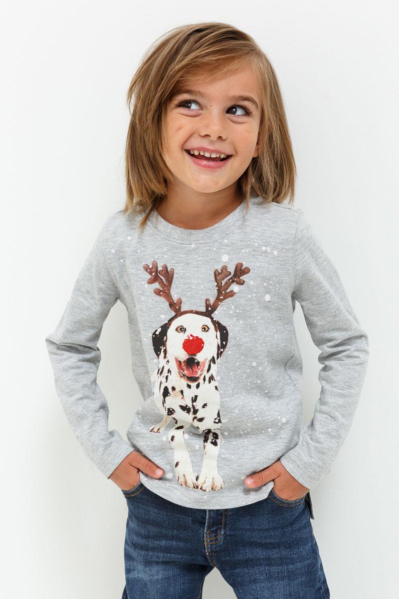 Джемпер для мальчика Acoola Bari, цвет: светло-серый. 20120100116. Размер 12820120100116
