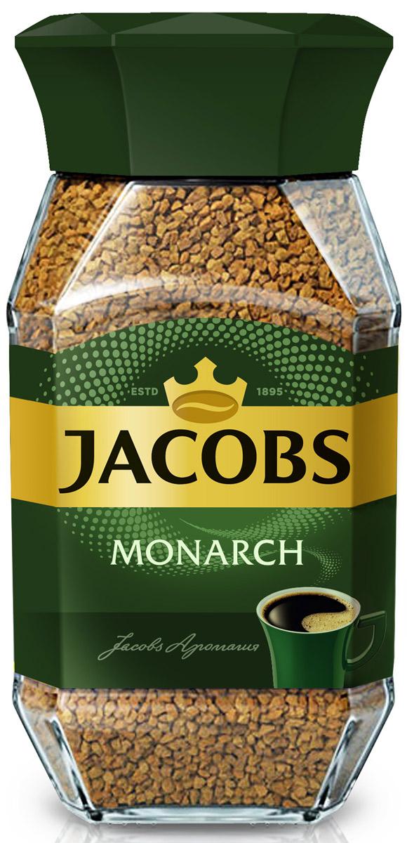 Jacobs Monarch кофе растворимый сублимированный с календариком, 47,5 г8050082Подарочный набор: Кофе натуральный растворимый сублимированный JACOBS MONARCH + календарь.Кофе Jacobs Monarch натуральный растворимый сублимированный, 47,5гр.Jacobs Monarch обладает богатым, классическим вкусом и притягательным ароматом благодаря искусному сочетанию отборных кофейных зерен и глубокой обжарке, и является наиболее популярным кофе в линейке Jacobs Monarch.Аромагия сближает!Способ приготовления: положите в чашку одну чайную ложку кофе Jacobs Monarch. Добавьте горячую, но не кипящую воду.Хранить в сухом прохладном месте.Срок годности 2 года.