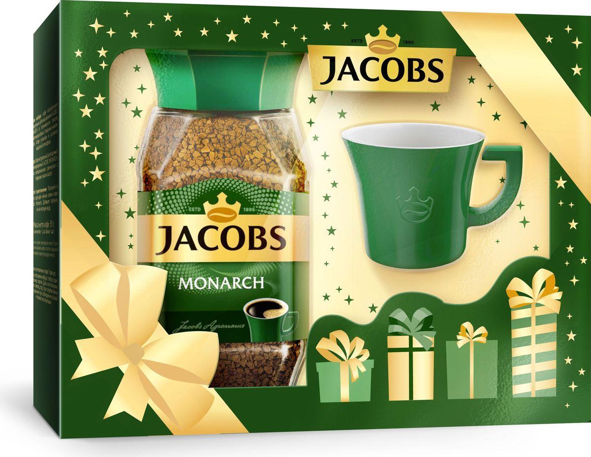 Jacobs Monarch кофе растворимый сублимированный + чашка с рисунком, 95 г8050089Подарочный набор: Кофе натуральный растворимый сублимированный JACOBS MONARCH + посуда из керамики: чашка с рисунком.Кофе Jacobs Monarch натуральный растворимый сублимированный, 95гр.Jacobs Monarch обладает богатым, классическим вкусом и притягательным ароматом благодаря искусному сочетанию отборных кофейных зерен и глубокой обжарке, и является наиболее популярным кофе в линейке Jacobs Monarch.Аромагия сближает!Способ приготовления: положите в чашку одну чайную ложку кофе Jacobs Monarch. Добавьте горячую, но не кипящую воду.Хранить в сухом прохладном месте.Срок годности 2 года.
