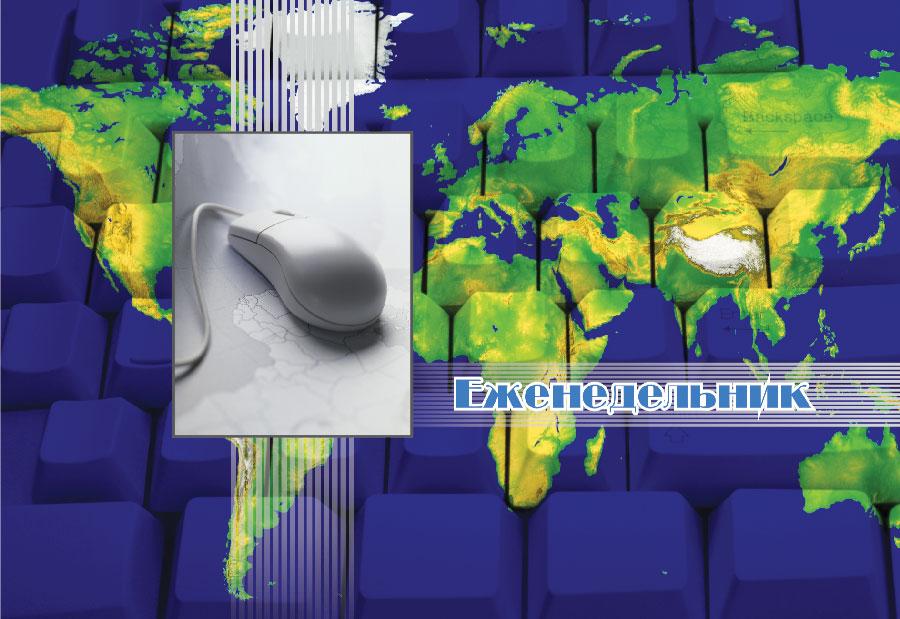 Планинг недатированный Компьютерная мышка 56 листов цвет голубой 11 х 16 см05-2003Планинг 56 л. 110*160 Комп. мышка Пм-4 недат на гр