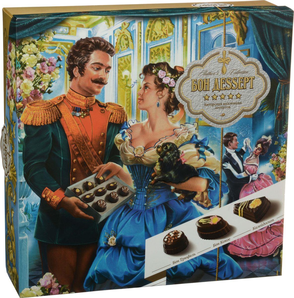 Бон Деssерт ассорти шоколадных конфет-десертов ручной работы На балу, 230 г vobro frutti di mare набор шоколадных конфет в виде морских ракушек 175 г