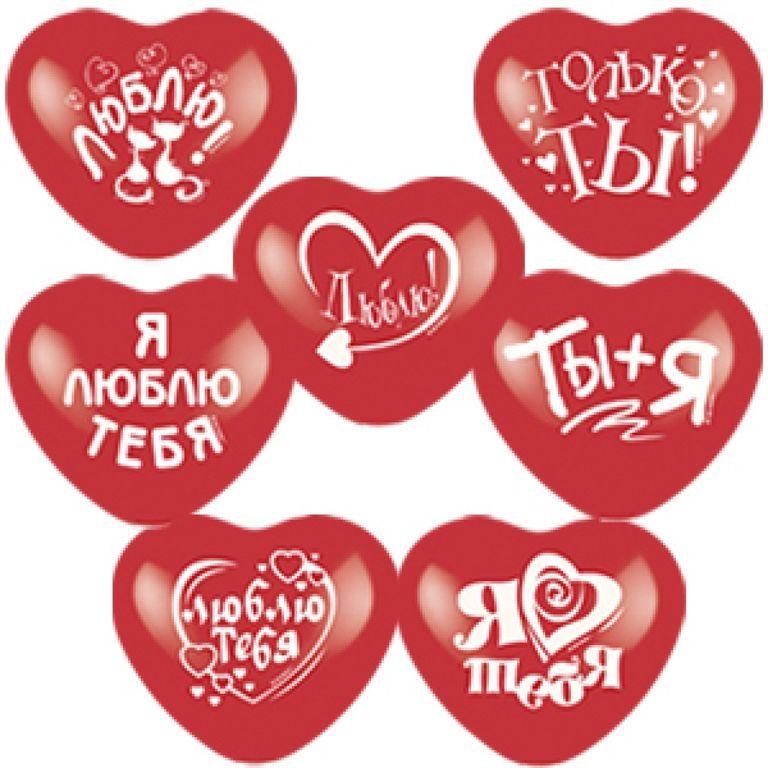 Шарик воздушный Сердце цвет вишневый 25 шт 6049270 6049270