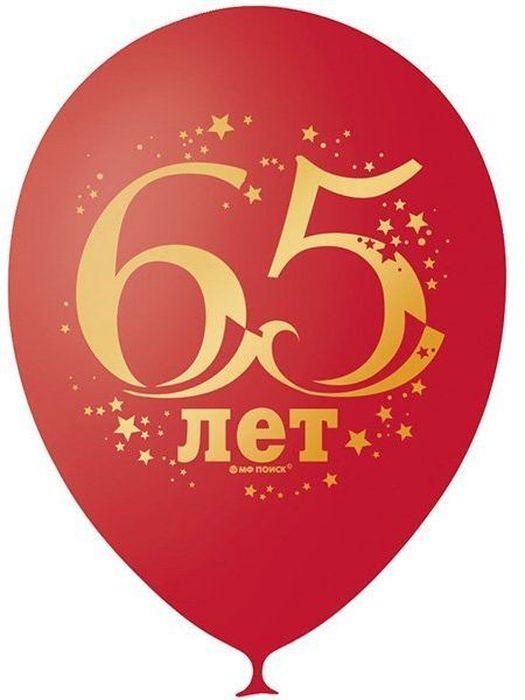 Latex Occidental Набор воздушных шариков Декоратор Юбилей цифра 65 цвет вишневый 10 шт