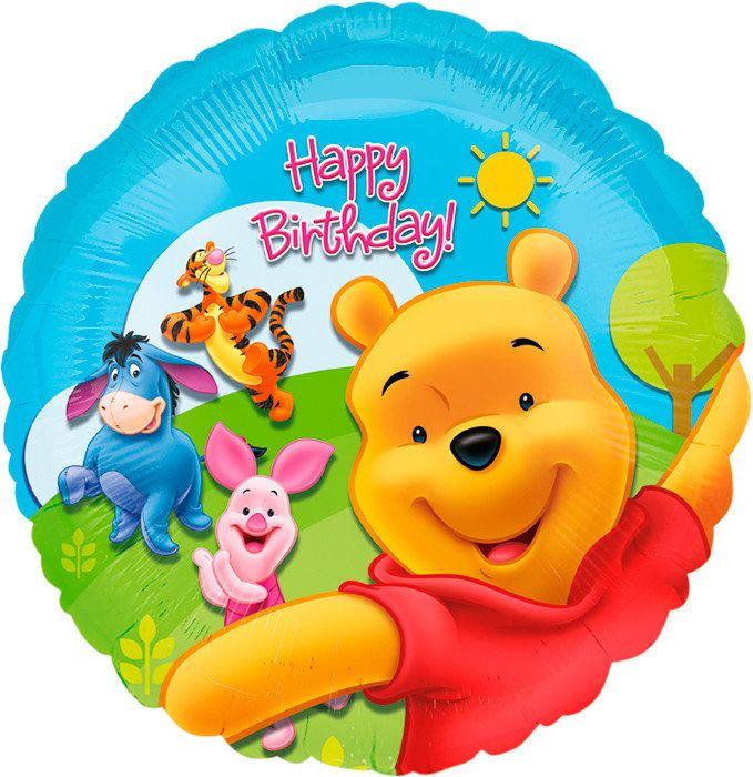 Анаграм Шарик воздушный С Днем Рождения Винни Пух с друзьями мультики на флешке винни пух usb