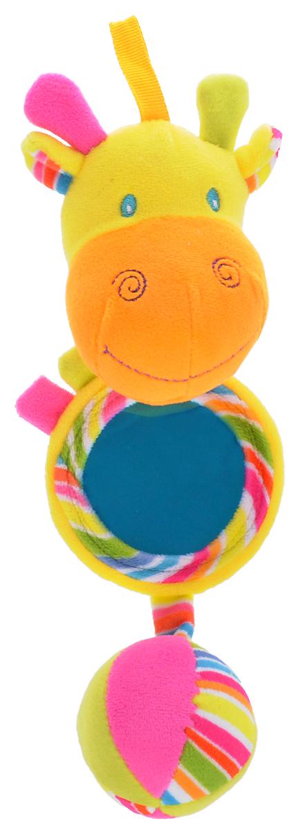 Ути-Пути Игрушка-подвеска Жираф игрушка