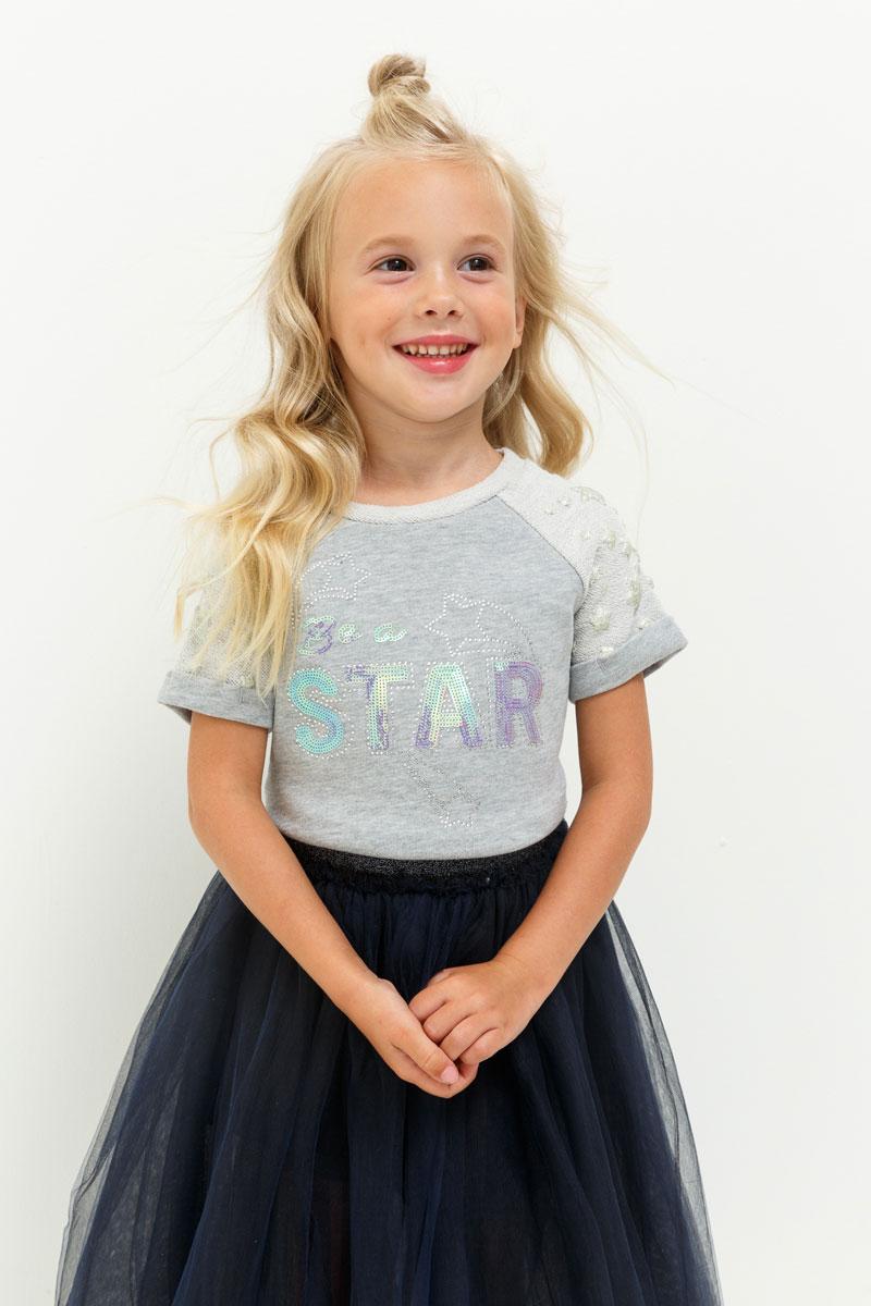 Футболка для девочки Acoola Marzipan, цвет: серый. 20220110105. Размер 10420220110105Футболка для девочки Acoola выполнена из хлопка и полиэстера. Модель с круглым вырезом горловины и короткими рукавами.
