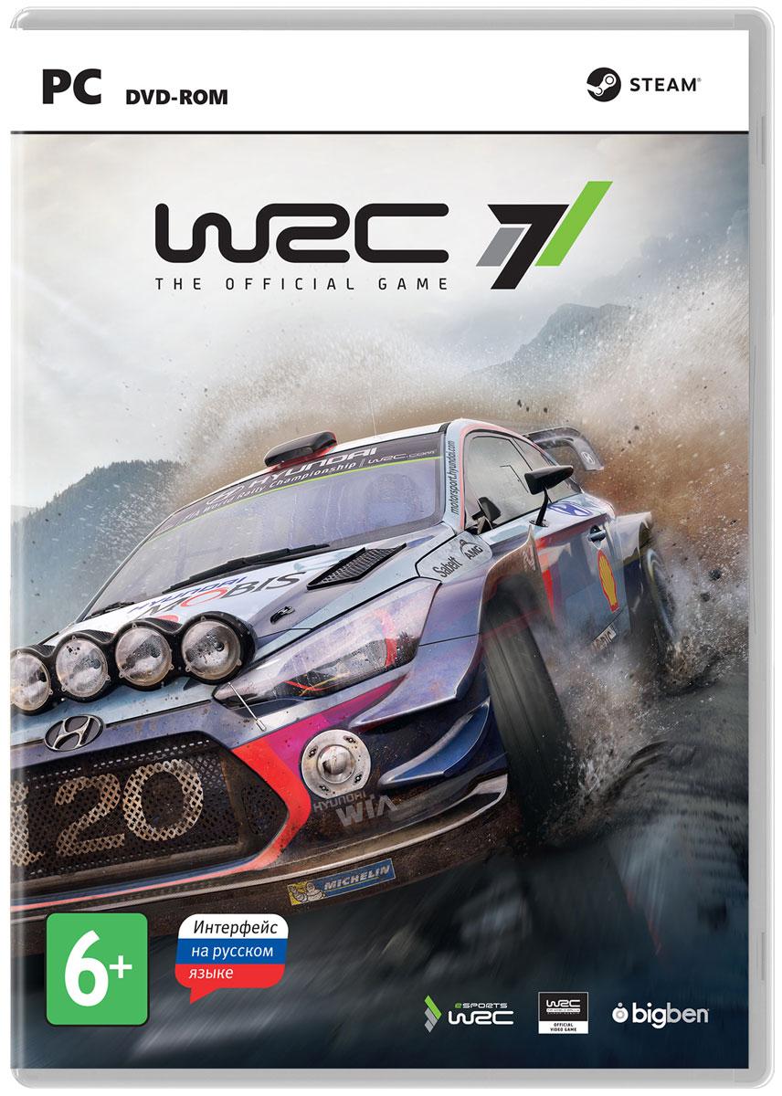 Zakazat.ru WRC 7