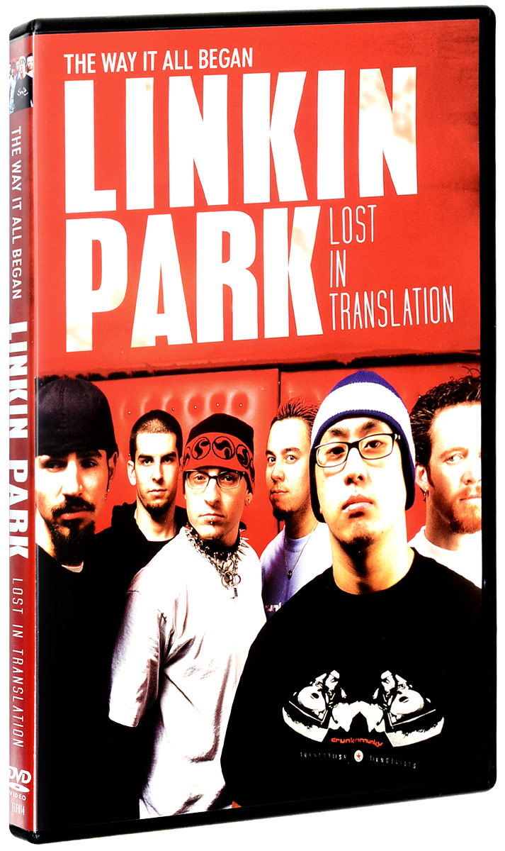 Linkin Park: Lost In Translation: The Way It All Began berry programming language translation