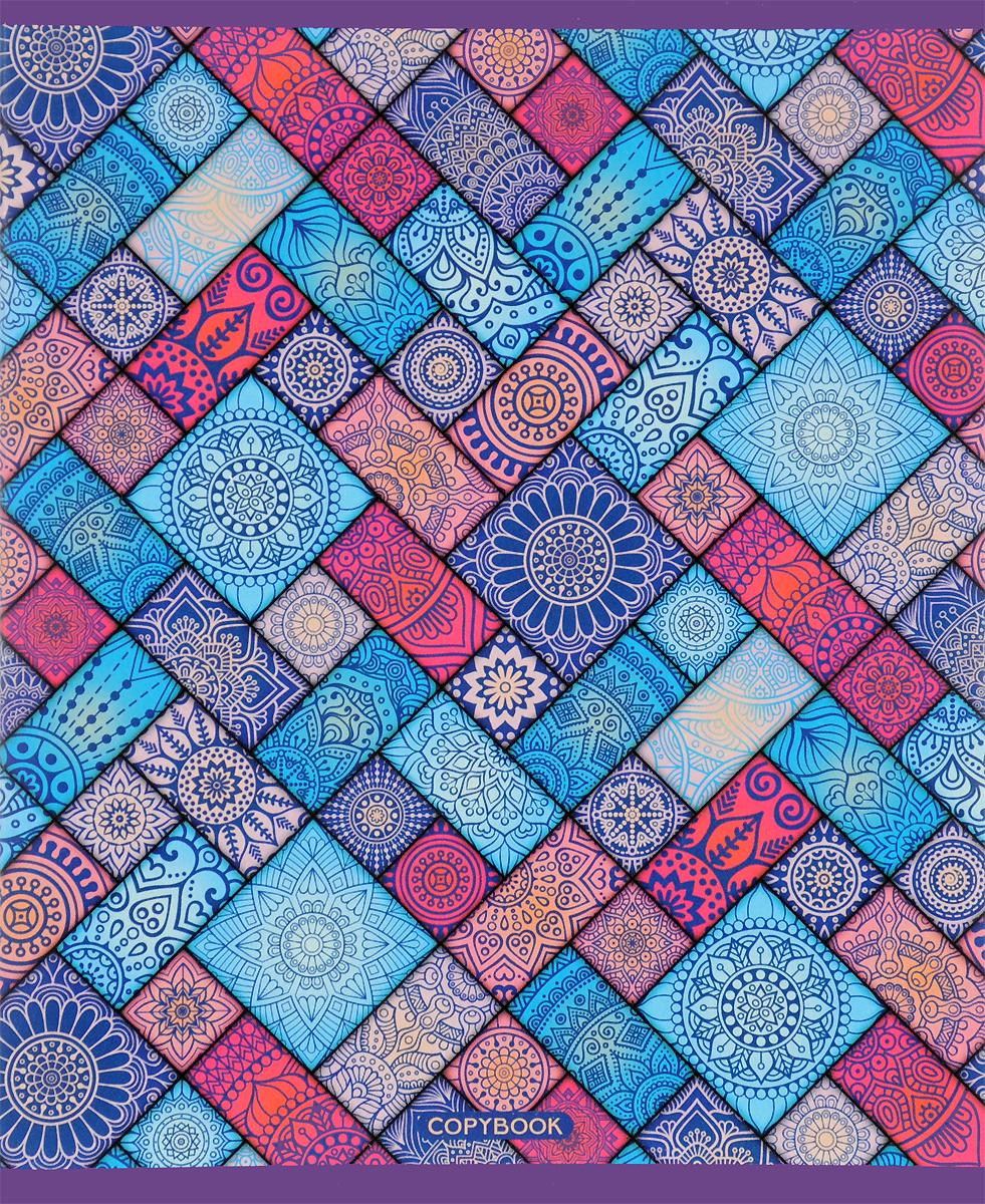 Канц-Эксмо Тетрадь Калейдоскоп 48 листов в клетку цвет синий голубой розовыйТК485192_синий, голубой, розовыйКанц-Эксмо Тетрадь Калейдоскоп 48 листов в клетку цвет синий голубой розовый