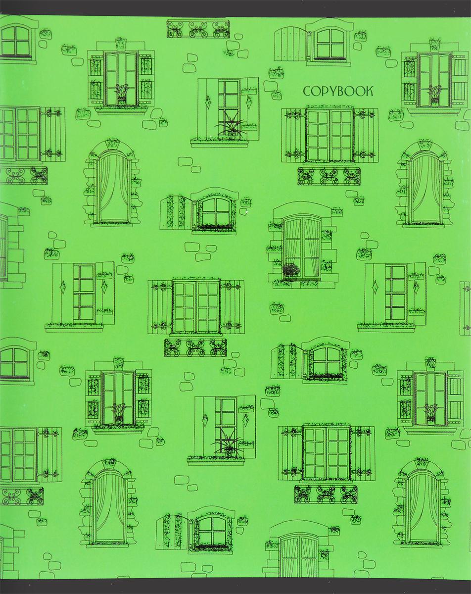 Канц-Эксмо Тетрадь Окошки 48 листов в клетку цвет зеленыйТКБ485343_зеленыйТетрадь Окошки прекрасно подойдет как для рабочих целей, так и для записей ваших творческих мыслей.Красивый дизайн и качественный внутренний блок.В тетради 48 листов офсетной бумаги в клетку формата А5.Плотность бумаги составляет 60 г/м2. Обложка тетради выполнена из мелованного картона. На листах в тетради есть поля. Крепление листов в тетради Окошки - скрепка.