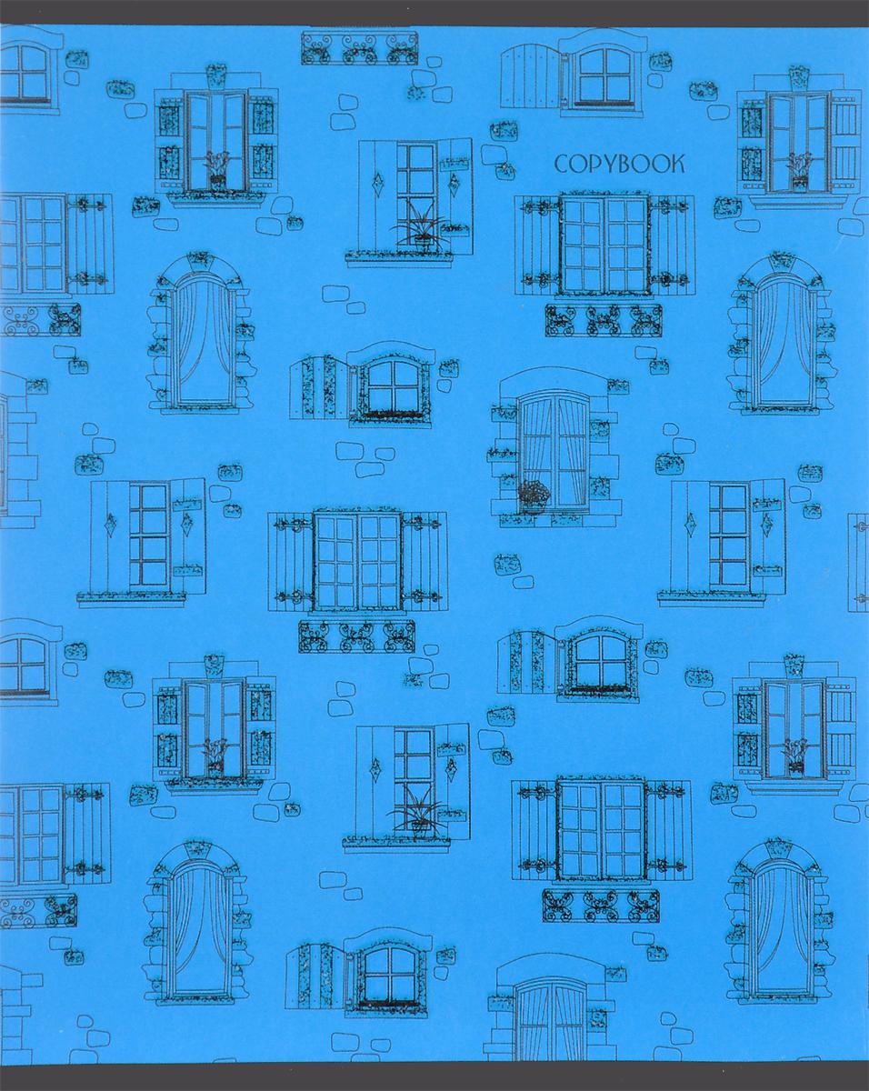 Канц-Эксмо Тетрадь Окошки 48 листов в клетку цвет бирюзовыйТКБ485343_бирюзовыйТетрадь Окошки прекрасно подойдет как для рабочих целей, так и для записей ваших творческих мыслей.Красивый дизайн и качественный внутренний блок.В тетради 48 листов офсетной бумаги в клетку формата А5.Плотность бумаги составляет 60 г/м2. Обложка тетради выполнена из мелованного картона. На листах в тетради есть поля. Крепление листов в тетради Окошки - скрепка.