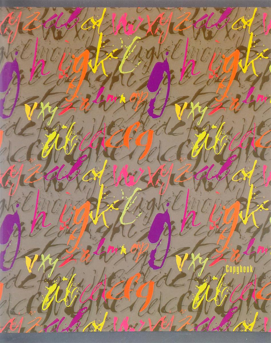 Канц-Эксмо Тетрадь Яркий стиль 96 листов в клетку цвет коричневый блокноты канц эксмо офисный стиль яркий цвет тетради с твердой обложкой 7бц на евроспирали 80л
