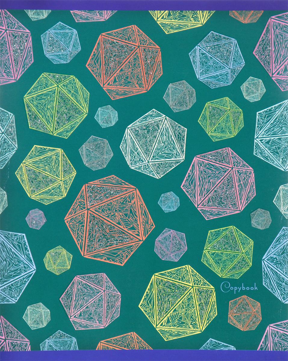 Канц-Эксмо Тетрадь Блестящие грани 48 листов в клетку цвет бирюзовыйТКБ485346_бирюзовыйТетрадь Блестящие грани прекрасно подойдет как для рабочих целей, так и для записей ваших творческих мыслей.Красивый дизайн и качественный внутренний блок.В тетради 48 листов офсетной бумаги в клетку формата А5.Плотность бумаги составляет 60 г/м2. Обложка тетради выполнена из мелованного картона.На листах в тетради есть поля. Крепление листов в тетради Блестящие грани - скрепка.