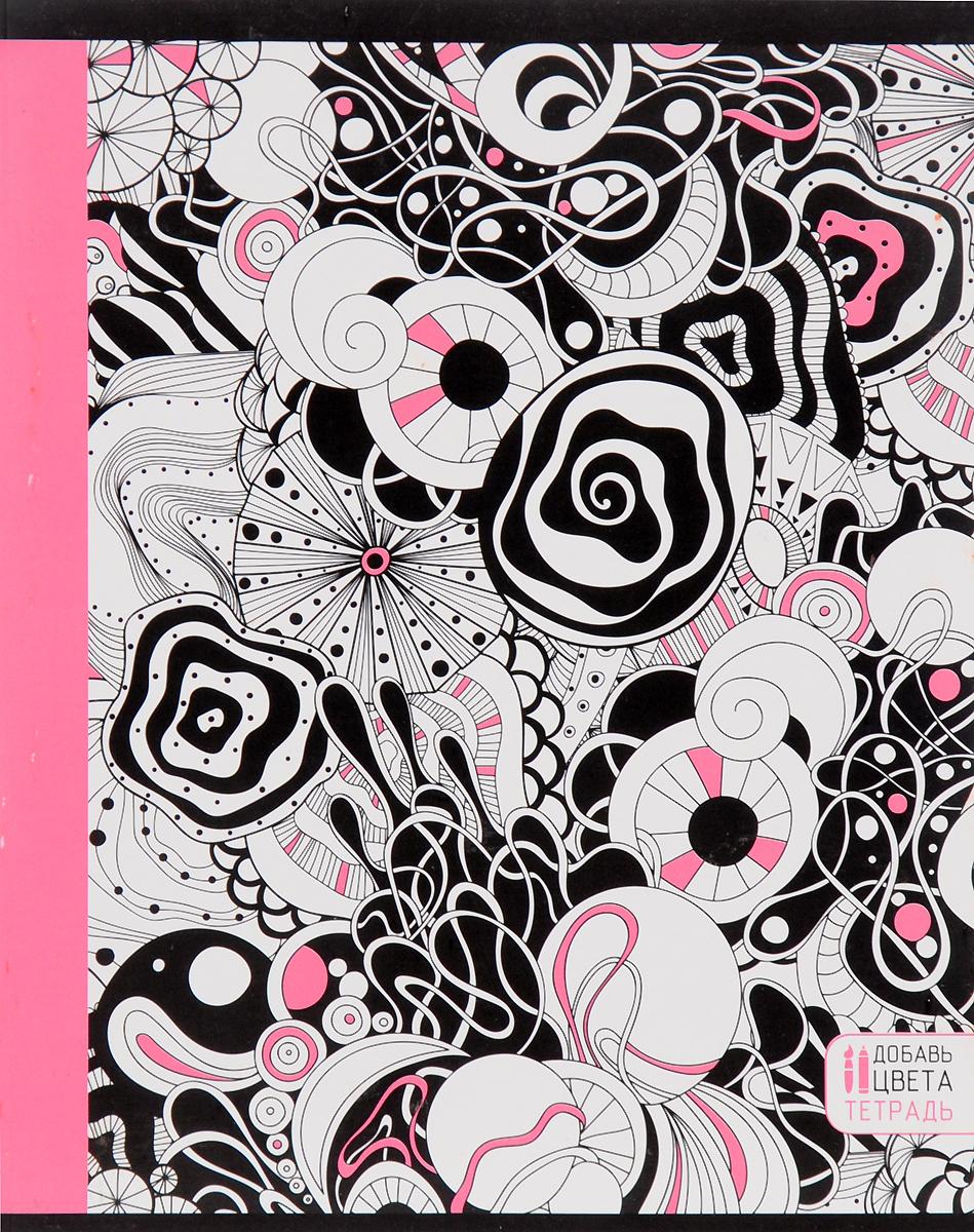 Канц-Эксмо Тетрадь Фантастический орнамент 48 листов в клеткуТК485247_розовыйТетрадь А5 48л., скрепка, клетка, обложка: мелованный картон, матовый ВД-лак, раскраска, бумага офсетная 60 г/м2. Фантастический орнамент (раскраска, на облестки ) 48л., в ассортименте (клетка)