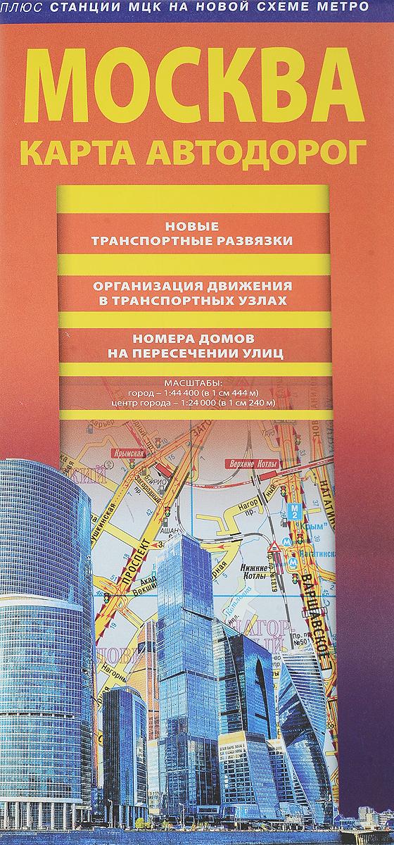 Москва. Карта автодорог карта автодорог от москвы до минска