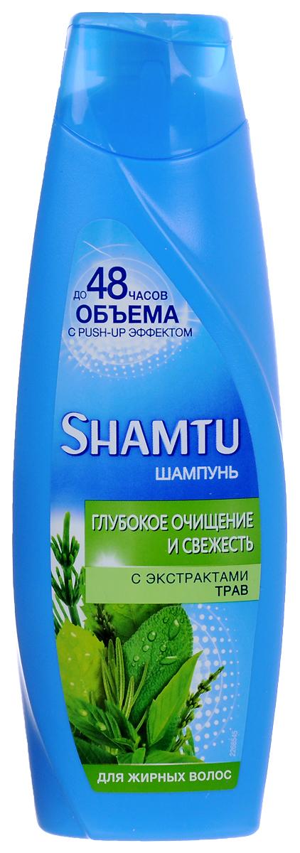 Shamtu Шампунь Глубокое очищение и свежесть, с экстрактами трав, 360 мл вайнона арбутин игристого снега очищающего молочко 80га глубокое очищение умывания улучшить тупой