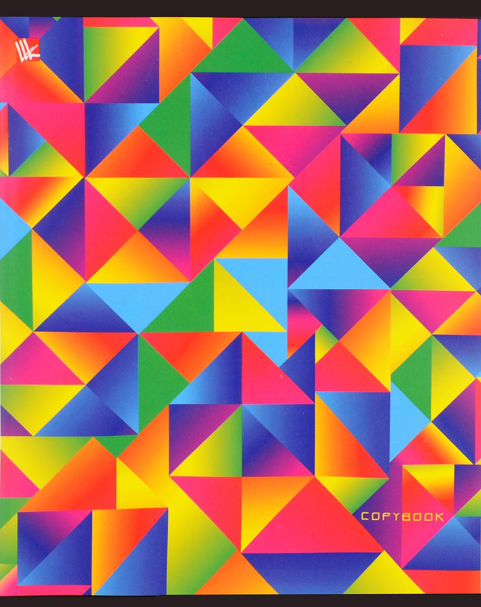 Канц-Эксмо Тетрадь Яркая графика Треугольники 96 листов в клеткуТК965012_треугольникиКанц-Эксмо Тетрадь Яркая графика Треугольники 96 листов в клетку
