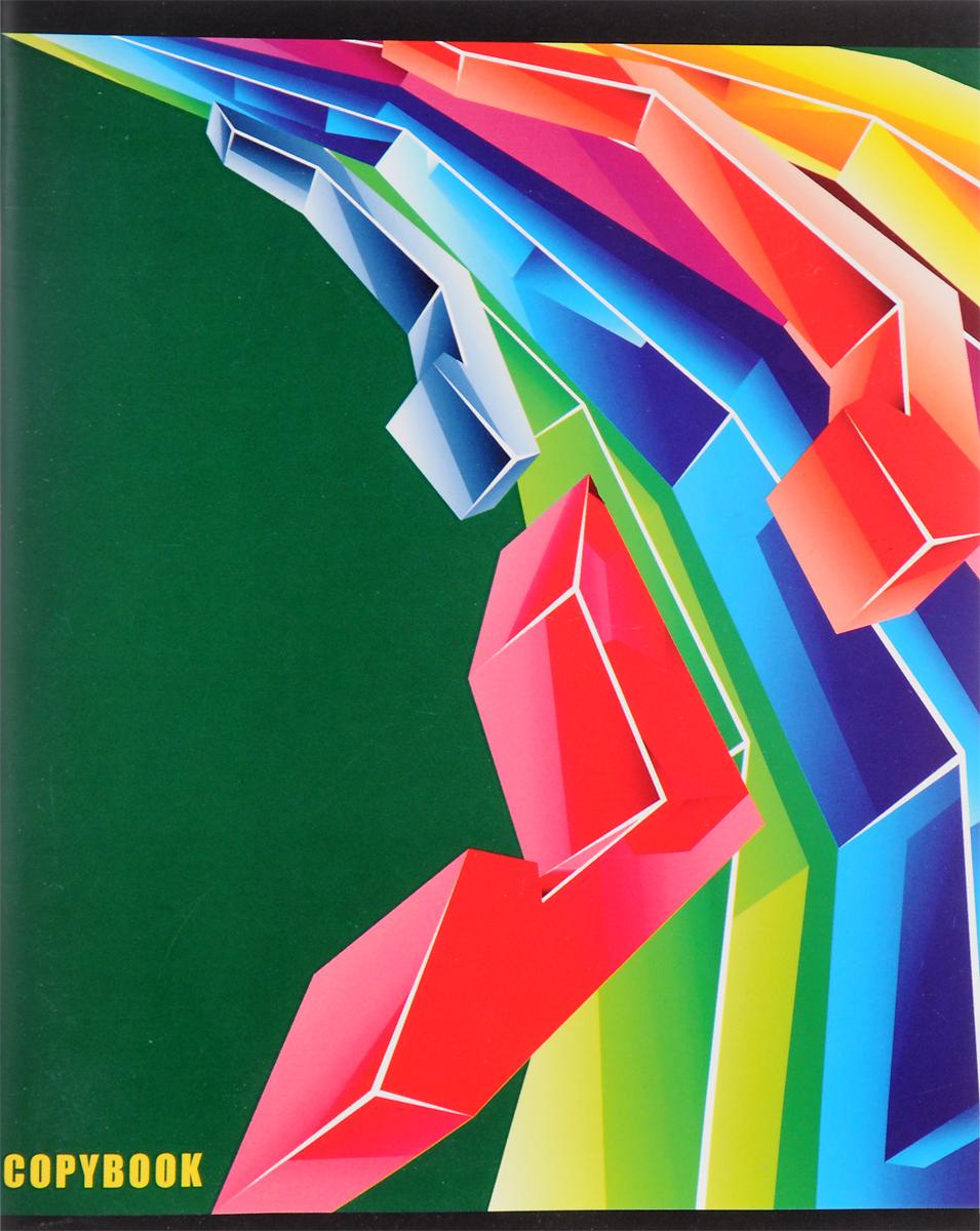 Канц-Эксмо Тетрадь Объемная абстракция 96 листов в клетку цвет зеленый тетради канц эксмо темно красная а5 200листов тетради с пластиковой обложкой