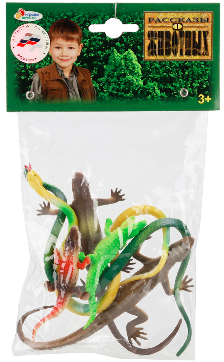 Играем вместе Набор фигурок Рептилии 15-20 см 6 шт