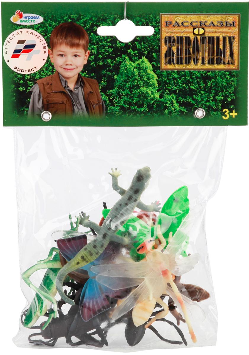 Играем вместе Набор фигурок Рептилии и насекомые 5 см 12 шт ninomio ninomio юбка школьная в клетку серая