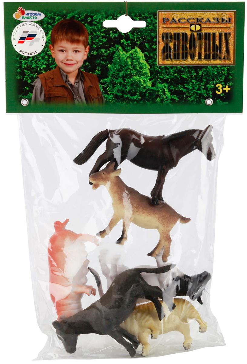 Играем вместе Набор фигурок Домашние животные 10 см 6 шт P9903X/06 игровые фигурки safari ltd набор фигурок лягушки 72 шт
