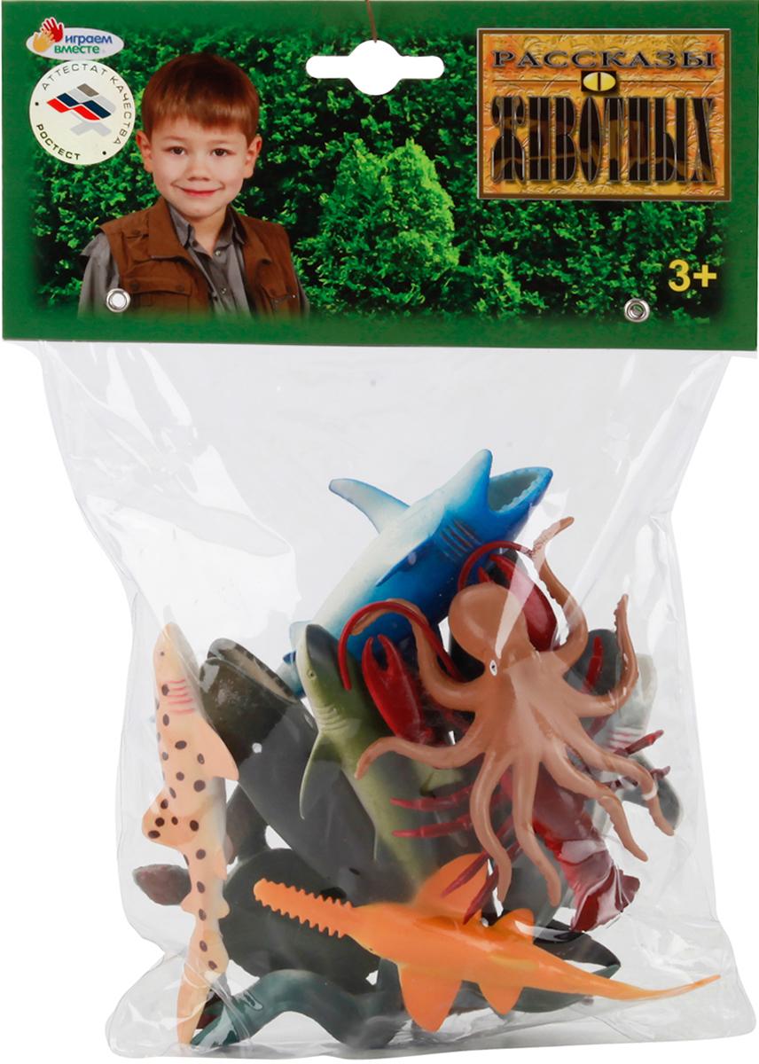 Играем вместе Набор фигурок Морские животные 10 см 12 шт набор фигурок good dinosaur кеттл и раптор 62305