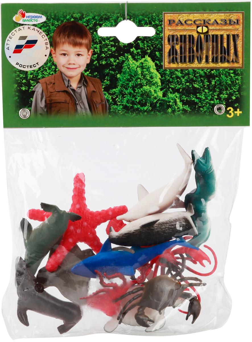 Играем вместе Набор фигурок Морские животные 5 см 12 шт игровые фигурки safari ltd набор фигурок лягушки 72 шт