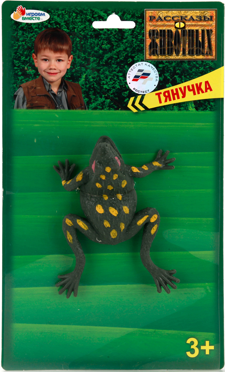 Играем вместе Игрушка Лягушка-тянучка ed 05 1 фигурка лягушка 783639
