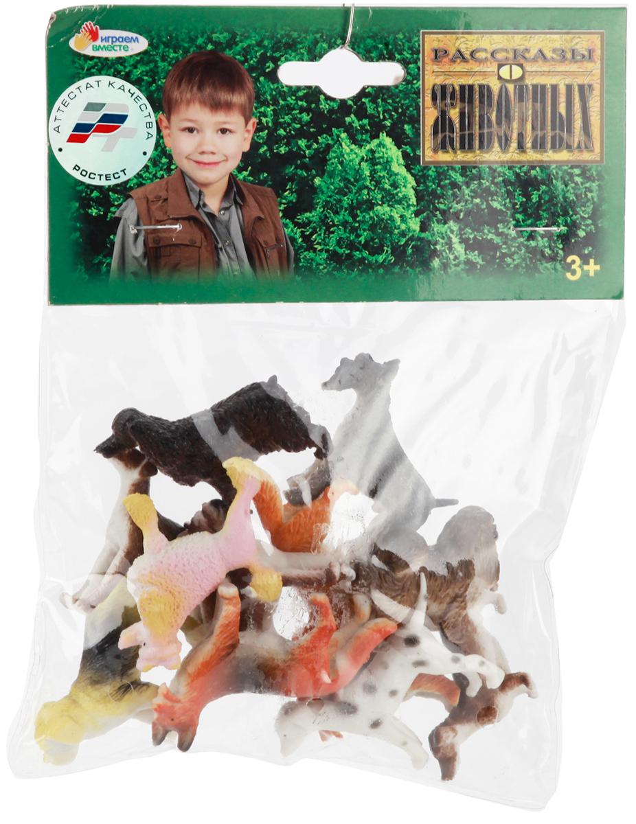 Играем вместе Набор фигурок Собаки 6 см 12 шт набор фигурок good dinosaur кеттл и раптор 62305
