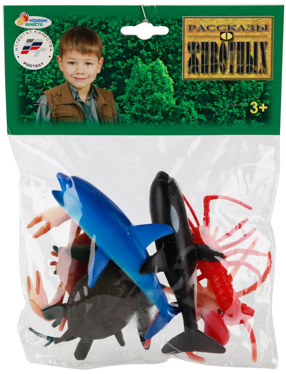 Играем вместе Набор фигурок Морские обитатели 8-13 см 8 шт набор фигурок good dinosaur кеттл и раптор 62305