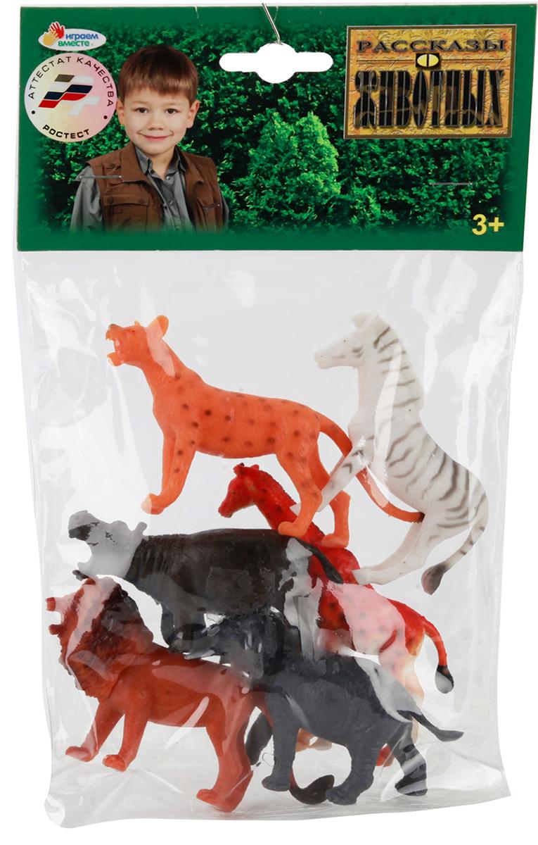 Играем вместе Набор фигурок Дикие животные 7,5-10 см 6 шт