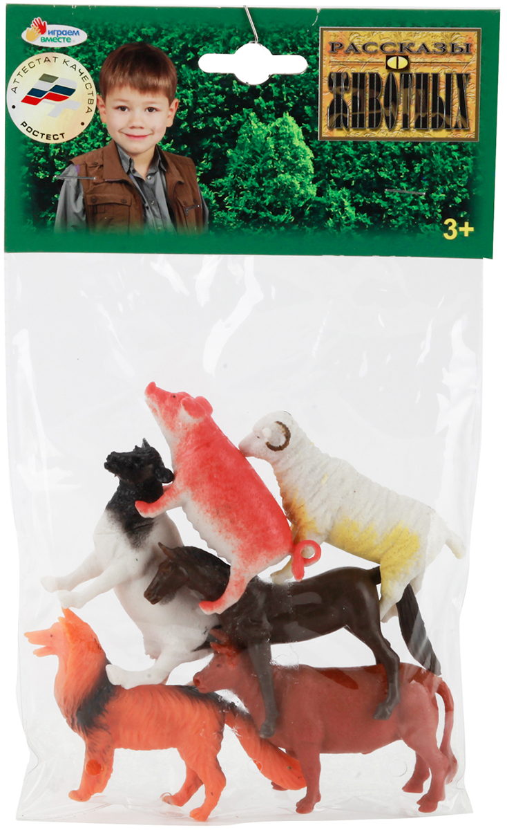 Играем вместе Набор фигурок Домашние животные 7,5 см 6 шт фигурки игрушки s s домашние животные 5 шт