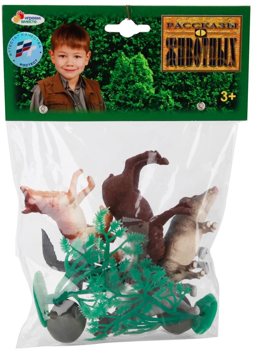 Играем вместе Набор фигурок Животные и птицы 6 шт игровые фигурки goki фигурки животные фермы деревья