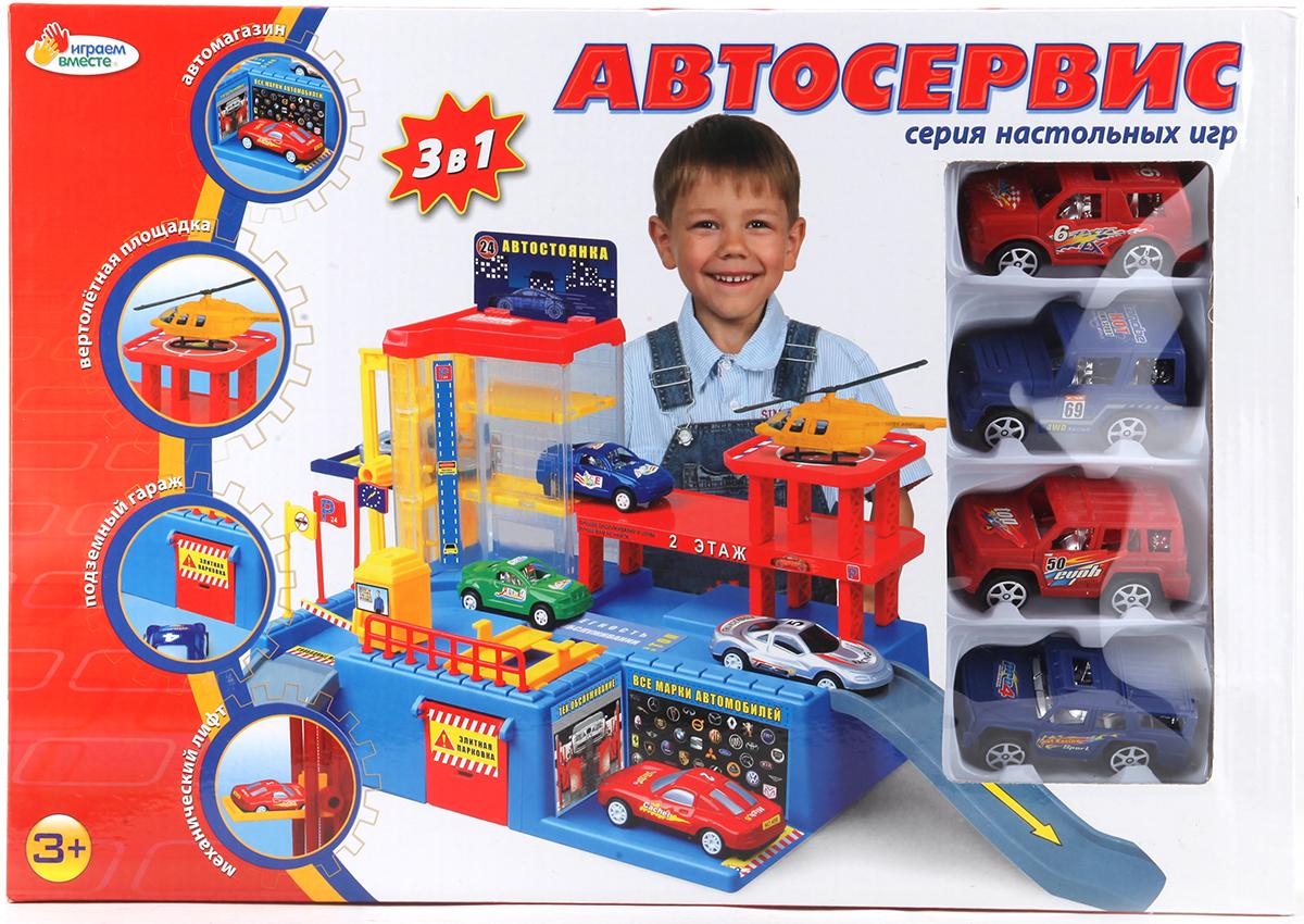 Играем вместе Автосервис с 4 машинками