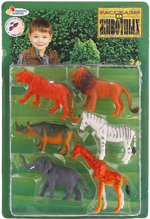 Играем вместе Набор фигурок Дикие животные 6 шт