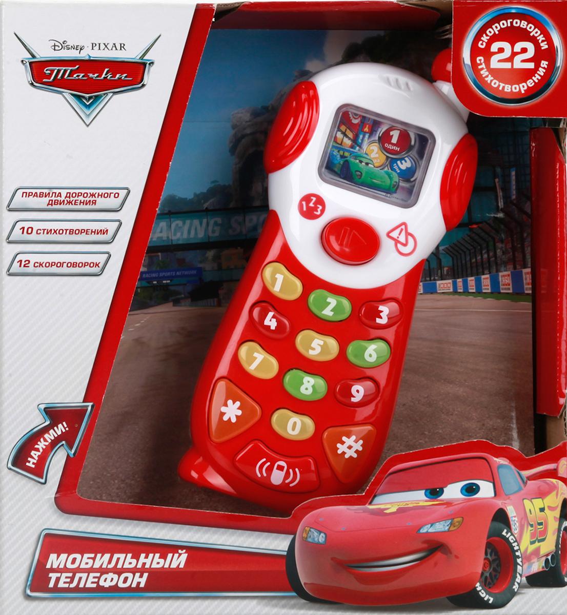 Умка Мобильный телефон Disney Тачки - Интерактивные игрушки