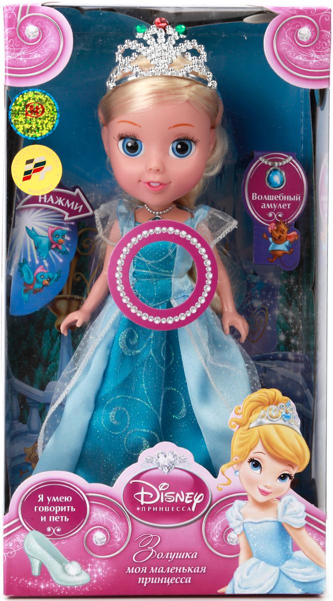 Карапуз Кукла озвученная Disney Принцесса Золушка 25 см играем в театр золушка