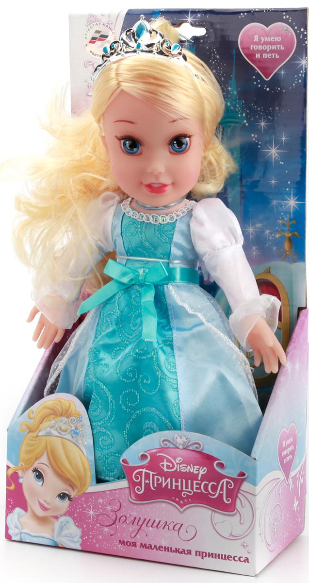 Карапуз Кукла озвученная Disney Принцесса Золушка 30 см куклы карапуз кукла карапуз disney принцесса софия
