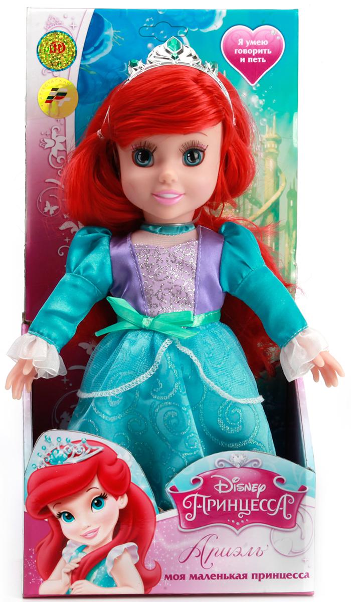 Карапуз Кукла Disney Принцесса Ариэль 30 см куклы карапуз кукла карапуз disney принцесса софия
