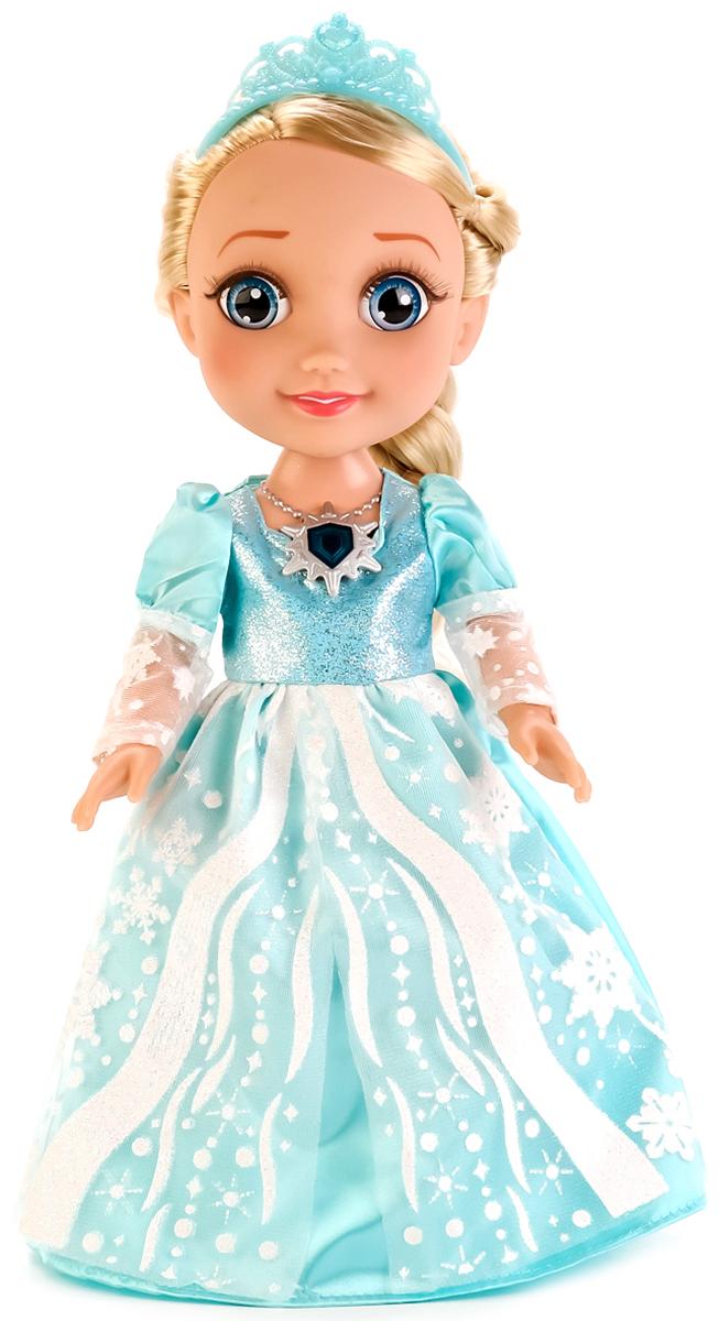 Карапуз Кукла Disney Frozen Эльза 35 см карапуз кукла эльза со светящимся амулетом и платьем 35 см холодное сердце карапуз