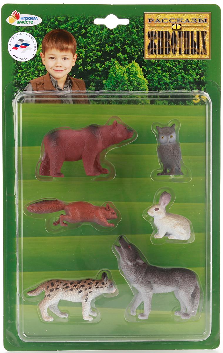 Играем вместе Набор фигурок Животные средней полосы 6 шт warcraft набор фигурок лотар чернорук грифон и волк 4 шт