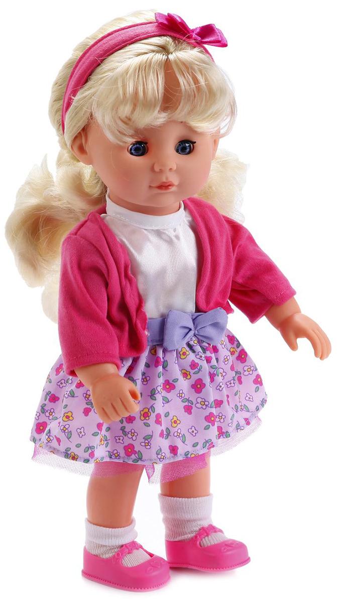 Карапуз Кукла озвученная 30 см 14105-RU карапуз кукла рапунцель со светящимся амулетом 37 см со звуком принцессы дисней карапуз