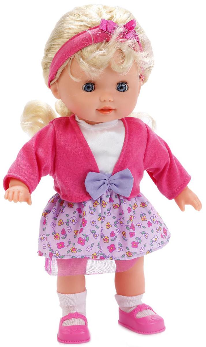 Карапуз Кукла озвученная 30 см 14106-RU карапуз кукла рапунцель со светящимся амулетом 37 см со звуком принцессы дисней карапуз