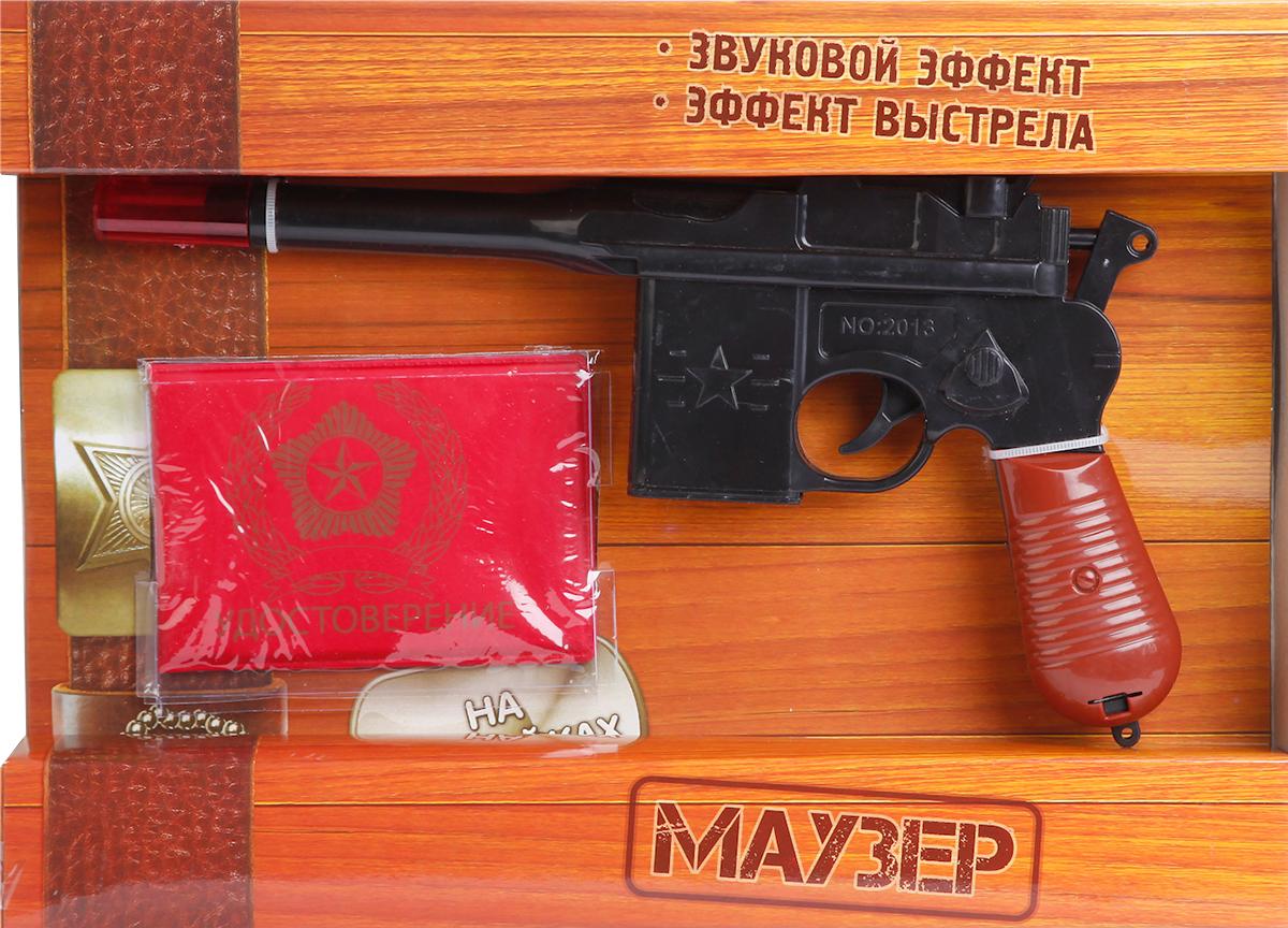 Играем вместе Пистолет Маузер